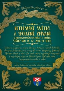 Betlémské zpívání @ Kostel sv. Ondřeje   Nelahozeves   Středočeský kraj   Česká republika