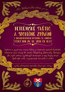 Betlémské světlo a společné zpívání dne 24. 12. 2018 @ kostel sv. Ondřeje v Nelahozevsi | Nelahozeves | Středočeský kraj | Česko